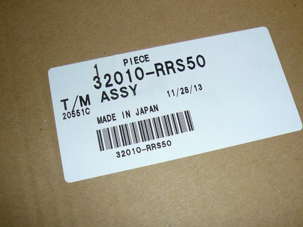 nismo 強化クロス6速ミッション 新品 PS13 S14 S15 シルビア